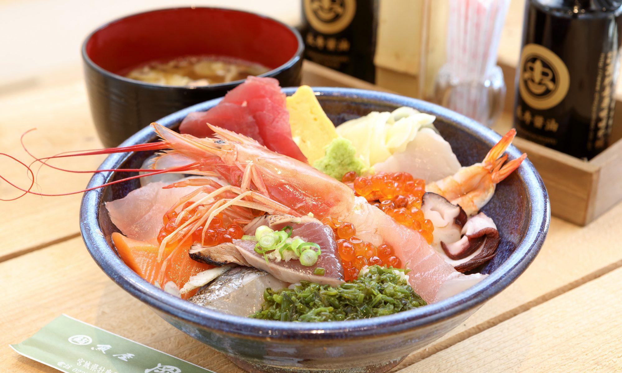お魚いちば おかせい 女川本店