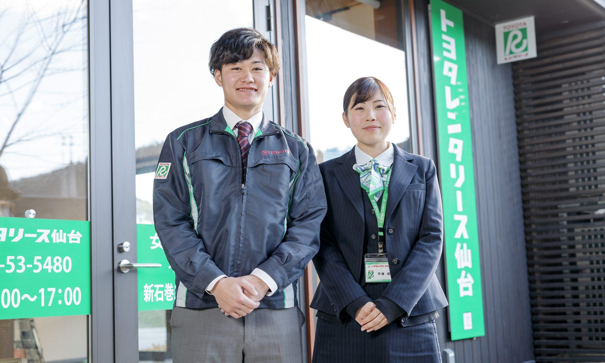 トヨタレンタリース仙台 女川駅前取次店